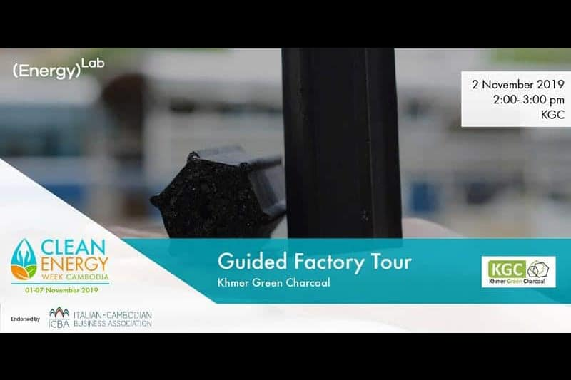 Guided Factory Tour